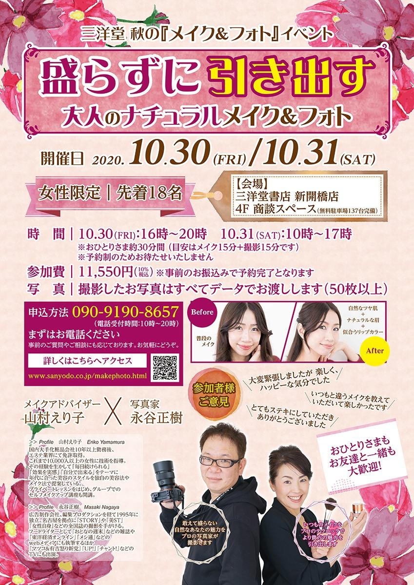 f:id:nagoya-meshi:20200923235318j:plain