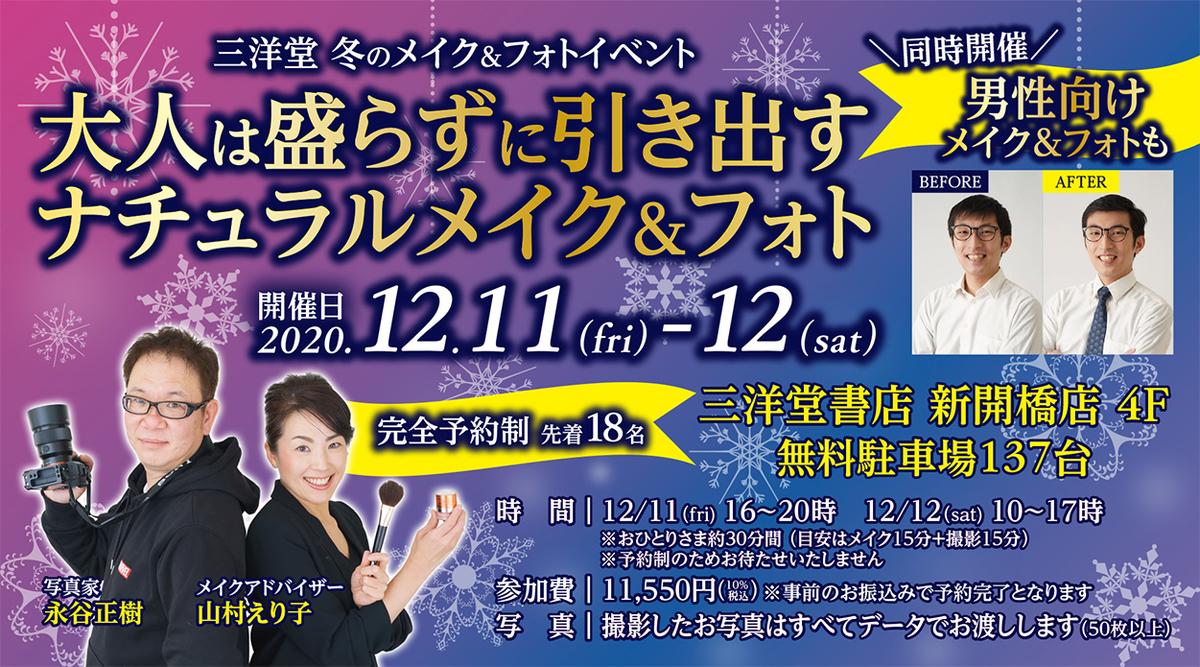 f:id:nagoya-meshi:20201120204712j:plain