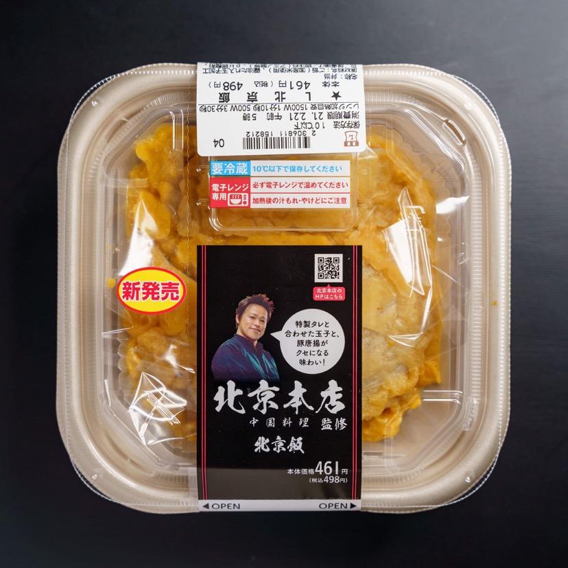 f:id:nagoya-meshi:20210222200416j:plain