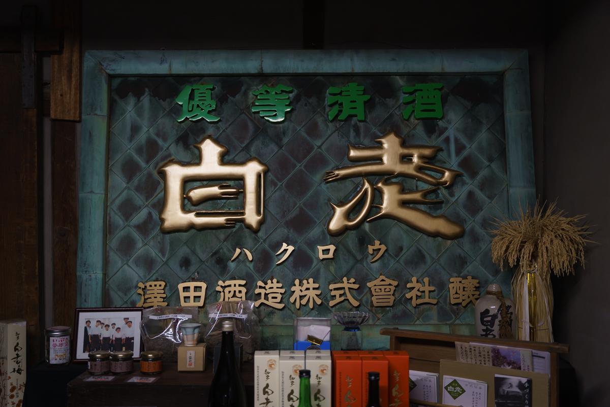 f:id:nagoya-meshi:20210518233055j:plain
