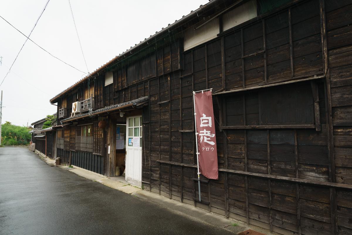 f:id:nagoya-meshi:20210518233116j:plain