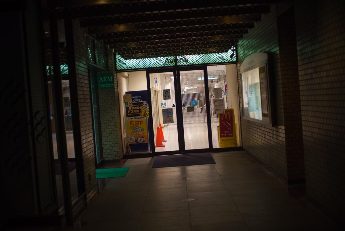 f:id:nagoya-meshi:20210523204156j:plain