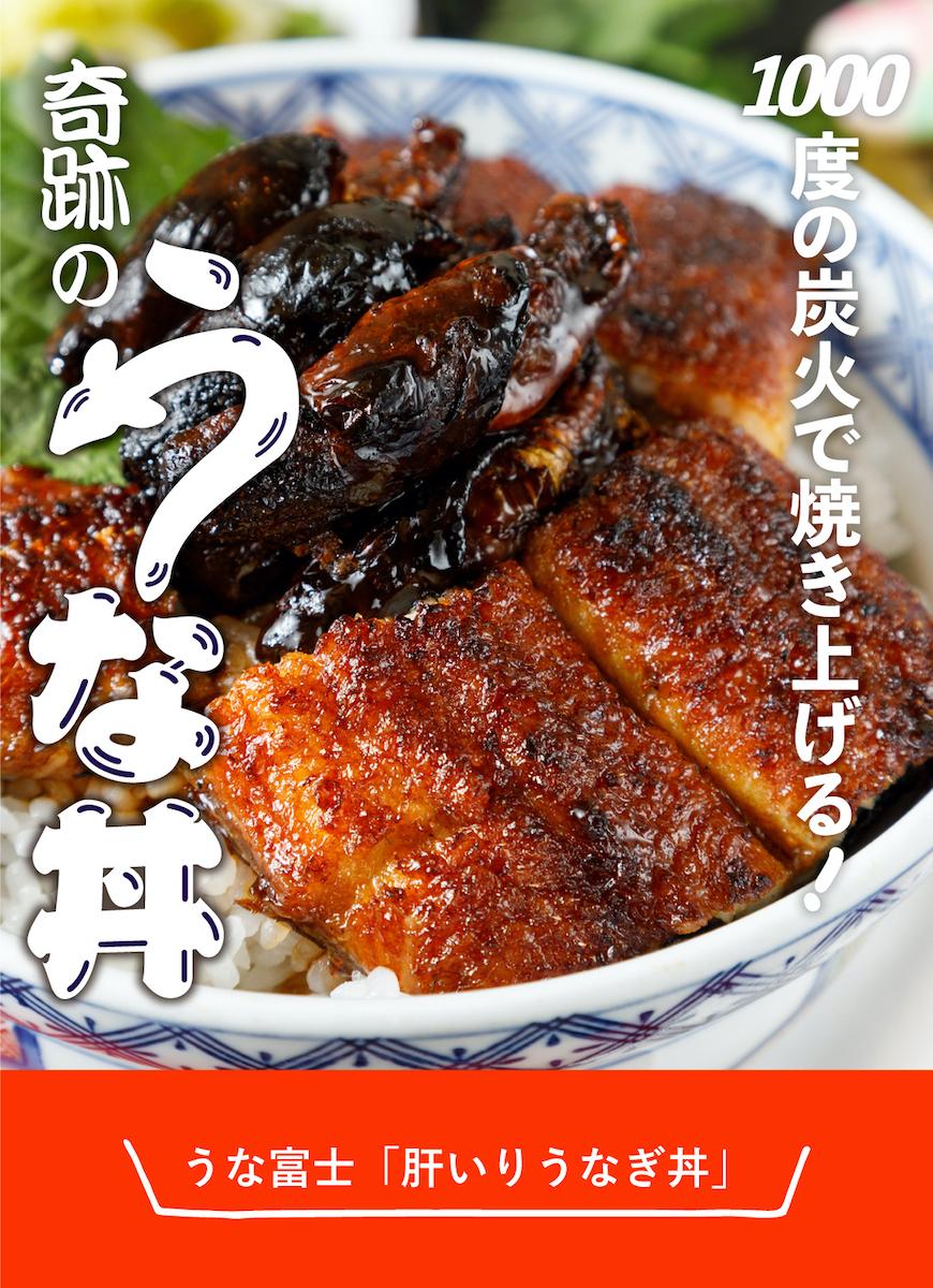 f:id:nagoya-meshi:20210716212152j:plain