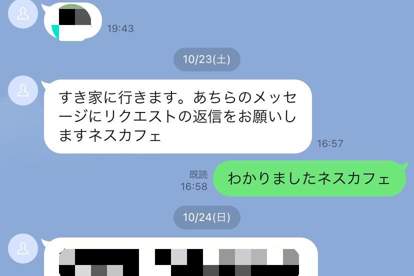 f:id:nagoya-meshi:20211026220932j:plain
