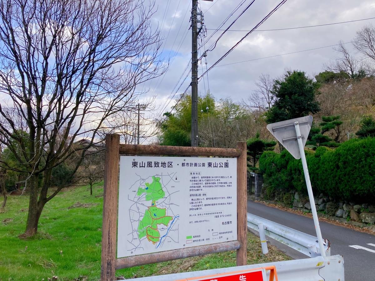 f:id:nagoya-odekake:20210119235755j:plain