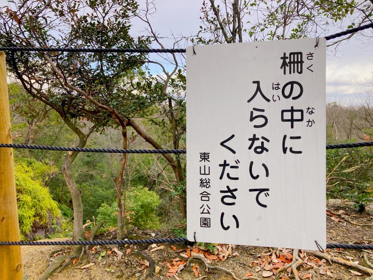 f:id:nagoya-odekake:20210202021512j:plain