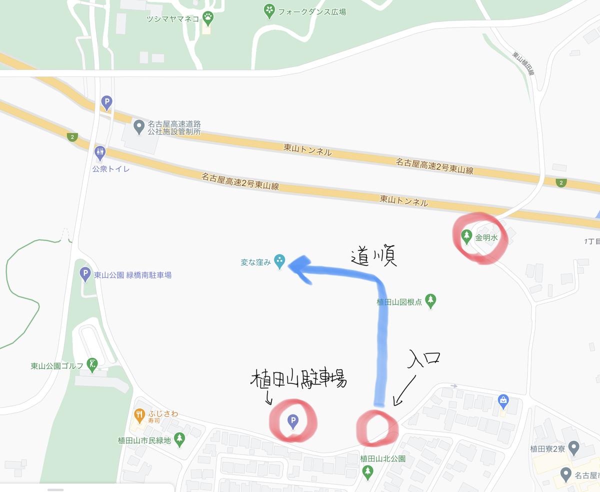 f:id:nagoya-odekake:20210212084253j:plain