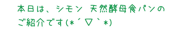 f:id:nagoya-s:20111128183409j:image