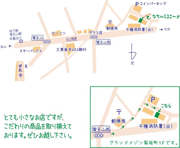 f:id:nagoya-s:20111128200343j:image