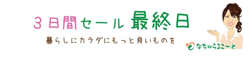 f:id:nagoya-s:20120428194324j:image