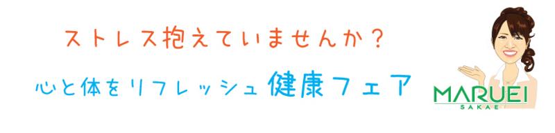 f:id:nagoya-s:20120516191555j:image