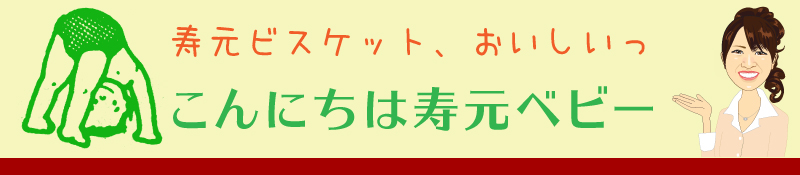 f:id:nagoya-s:20140905184641j:image