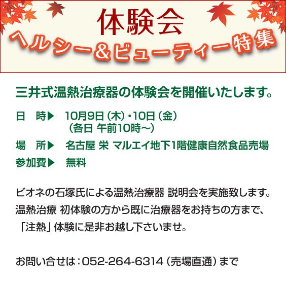 f:id:nagoya-s:20141003182948j:image