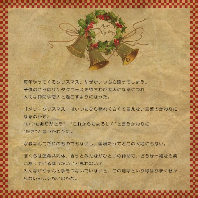 f:id:nagoya1silver:20161210154127p:plain