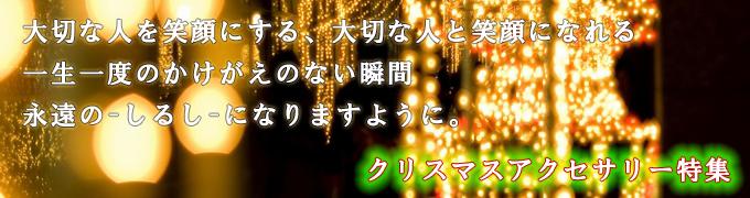 f:id:nagoya1silver:20161210154146j:plain