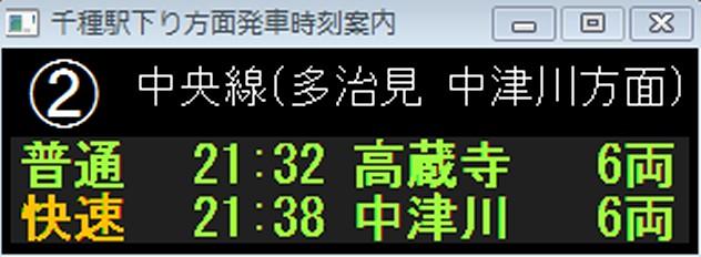 f:id:nagoya313:20100307213107j:image