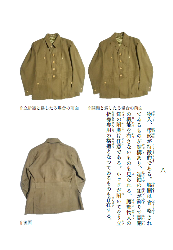 f:id:nagoya313:20161213005637p:plain