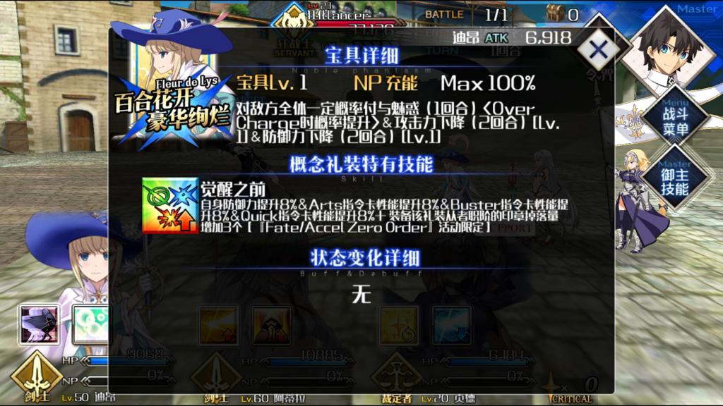 f:id:nagoya313:20170601062409p:plain