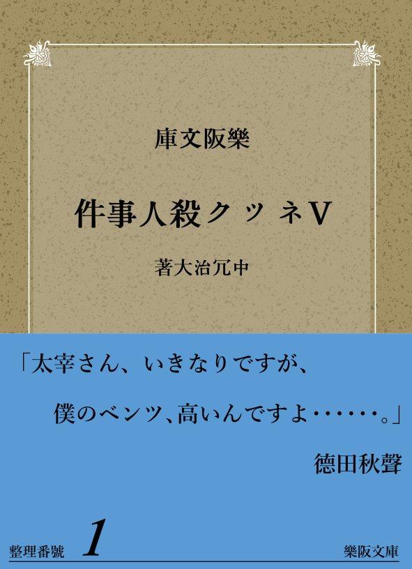 f:id:nagoya313:20170615222601p:plain