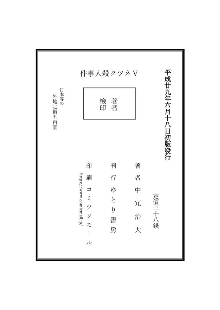 f:id:nagoya313:20170615222631p:plain