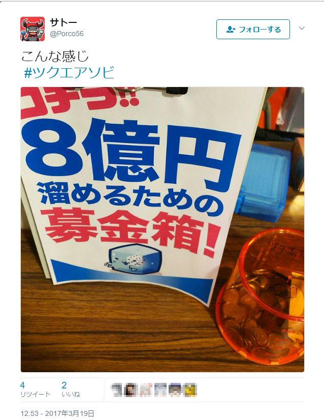 f:id:nagoya_trpg:20170713233010j:plain