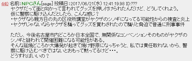 f:id:nagoya_trpg:20170713234646j:plain