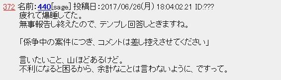 f:id:nagoya_trpg:20170714012955j:plain