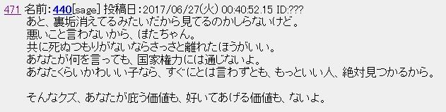 f:id:nagoya_trpg:20170714013002j:plain