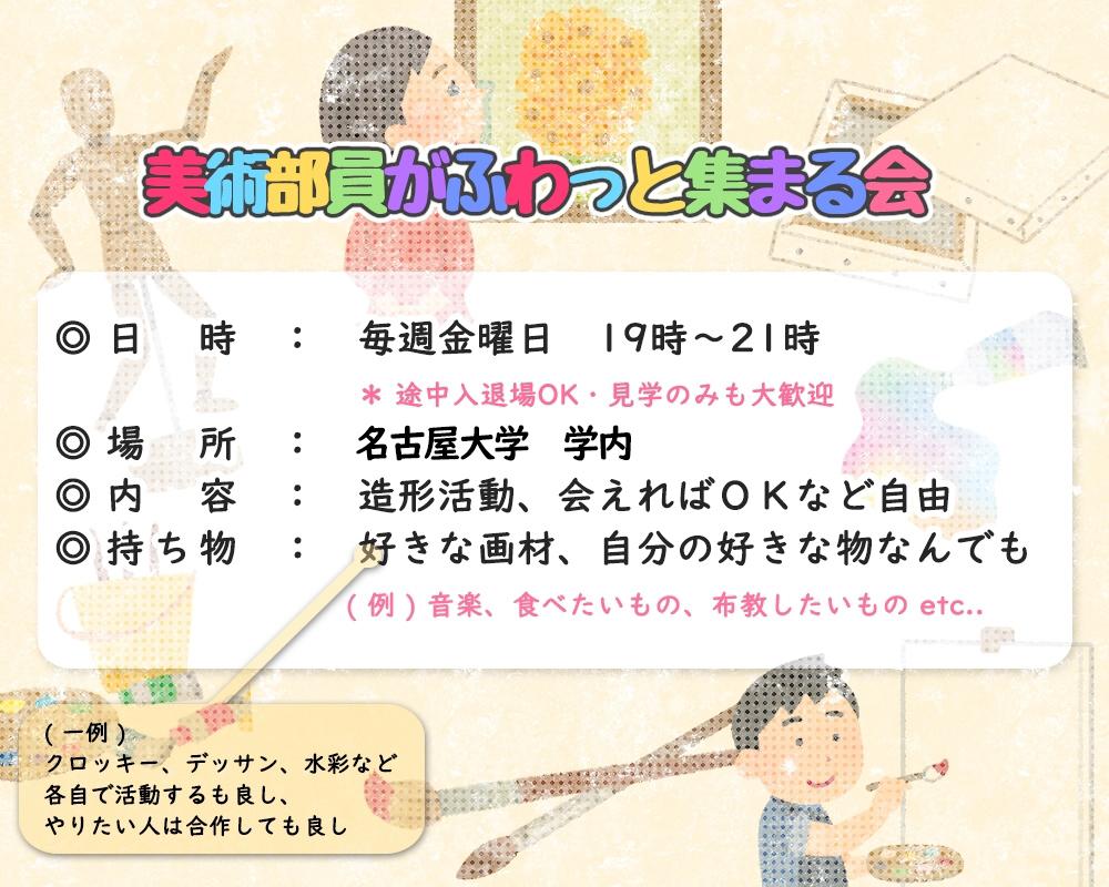 f:id:nagoyabijutu:20181110142625j:plain