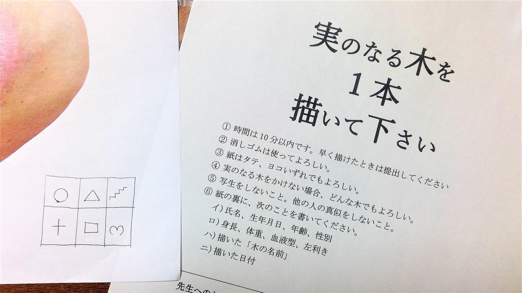 f:id:nagoyabijutu:20181110160935j:plain