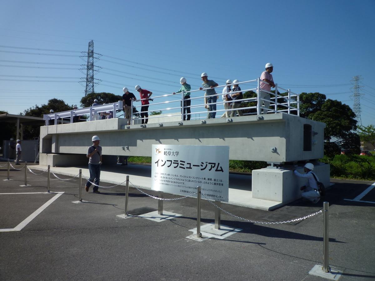 f:id:nagoyadobokukai:20210912152041j:plain