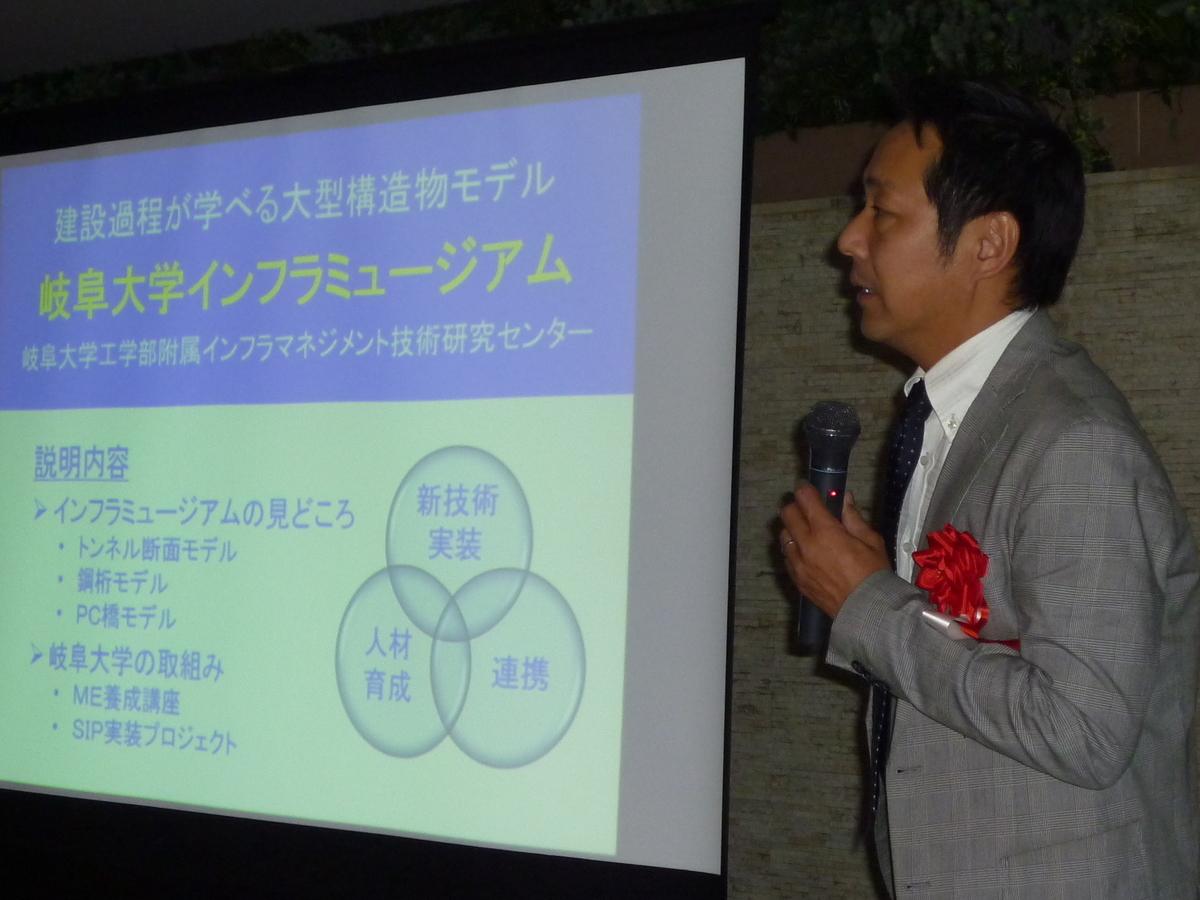 f:id:nagoyadobokukai:20210912174721j:plain