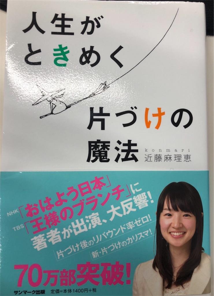 f:id:nagoyaimoko:20181031104740j:image