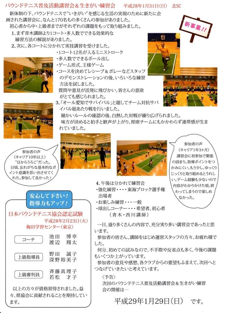 f:id:nagoyakanagoya:20160613204615j:plain:w200