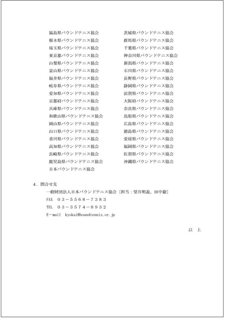 f:id:nagoyakanagoya:20160803100053j:plain:w200