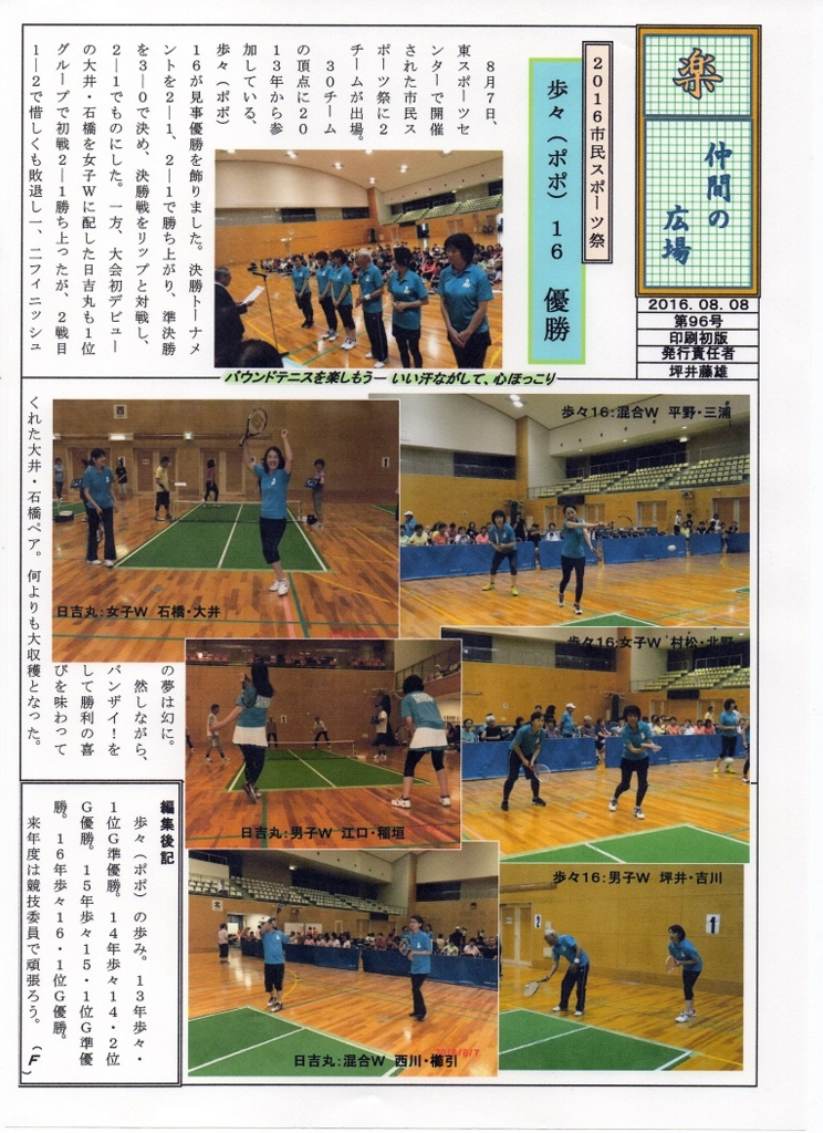 f:id:nagoyakanagoya:20160808202010j:plain:w250