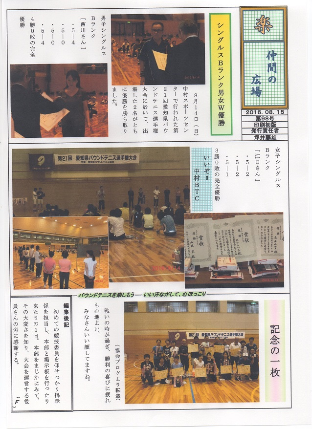 f:id:nagoyakanagoya:20160815155521j:plain:w250