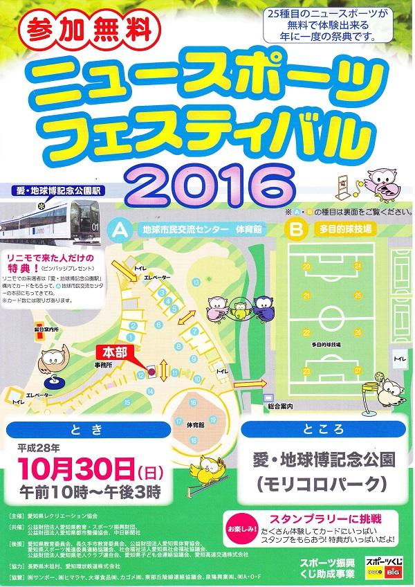 f:id:nagoyakanagoya:20160902165508j:plain:w200