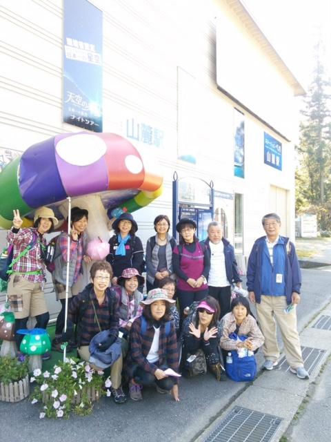 f:id:nagoyakanagoya:20161024202819j:plain:w350