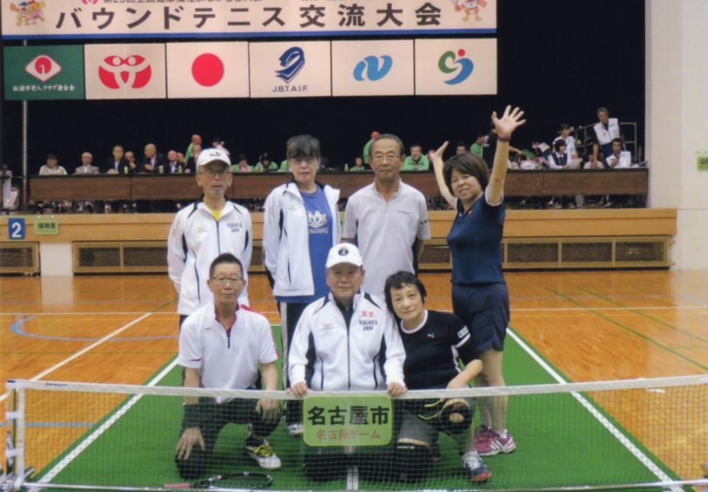f:id:nagoyakanagoya:20161031181802j:plain:w450