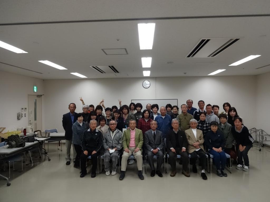 f:id:nagoyakanagoya:20161114153313j:plain:w450