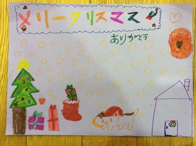 f:id:nagoyakanagoya:20161217215606j:plain:w450