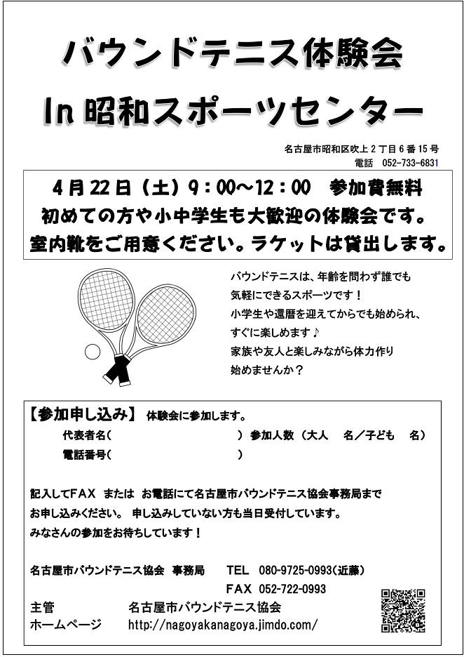 f:id:nagoyakanagoya:20170227093328j:plain:w250