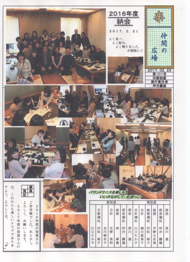 f:id:nagoyakanagoya:20170410194419j:plain:w250