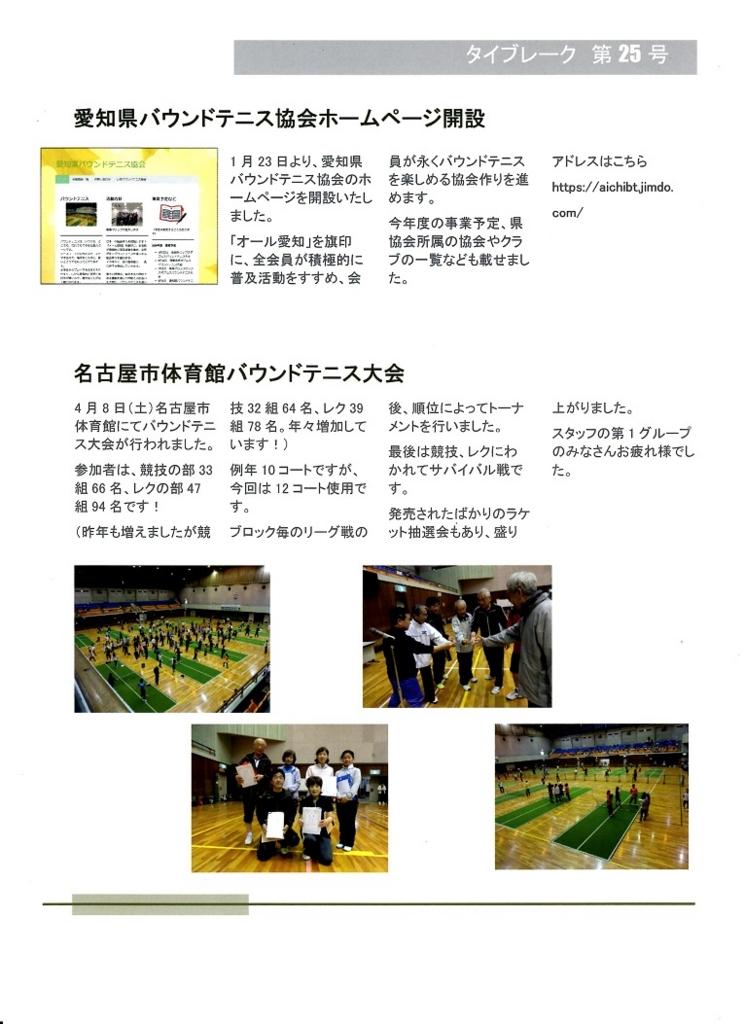 f:id:nagoyakanagoya:20170504111801j:plain:w200