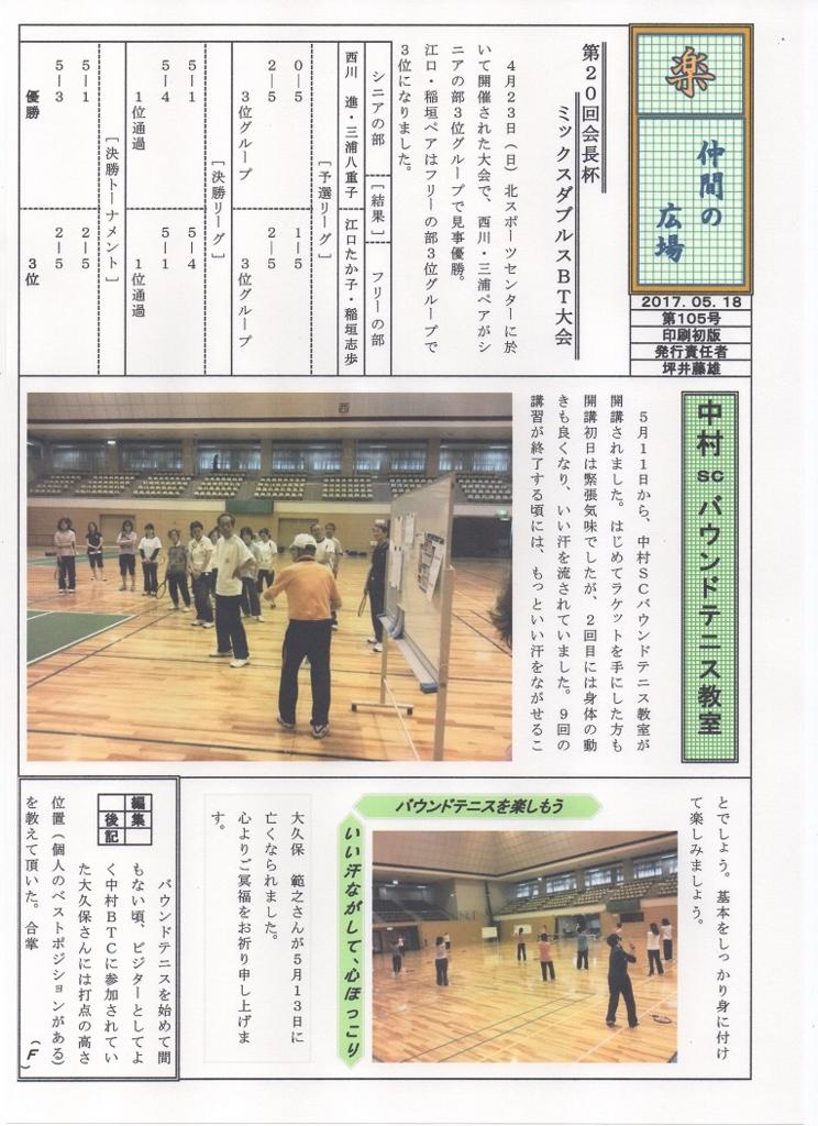 f:id:nagoyakanagoya:20170519091847j:plain:w250