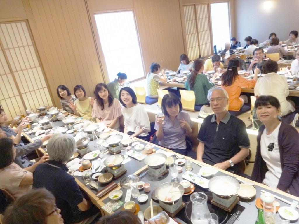 f:id:nagoyakanagoya:20170615153611j:plain:w450