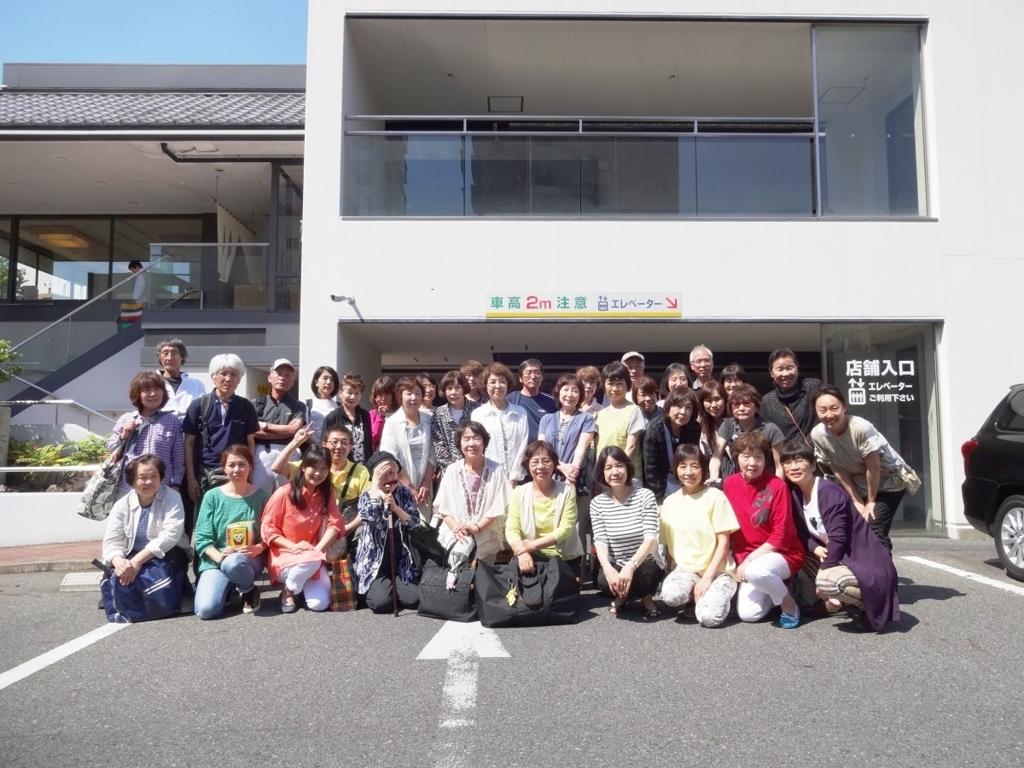 f:id:nagoyakanagoya:20170615154011j:plain:w450
