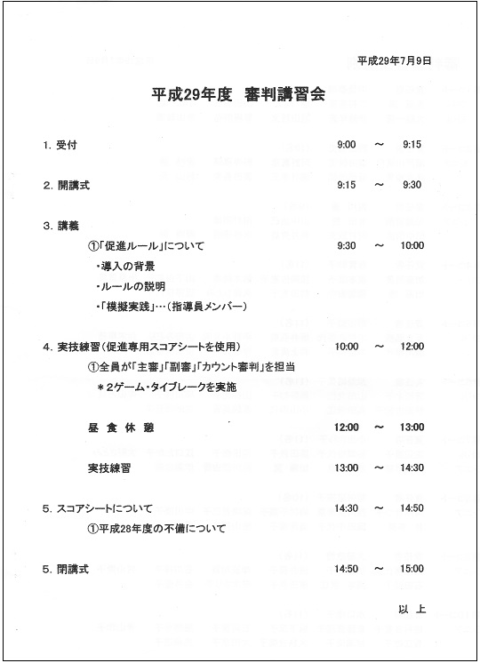f:id:nagoyakanagoya:20170709223823j:plain:w200