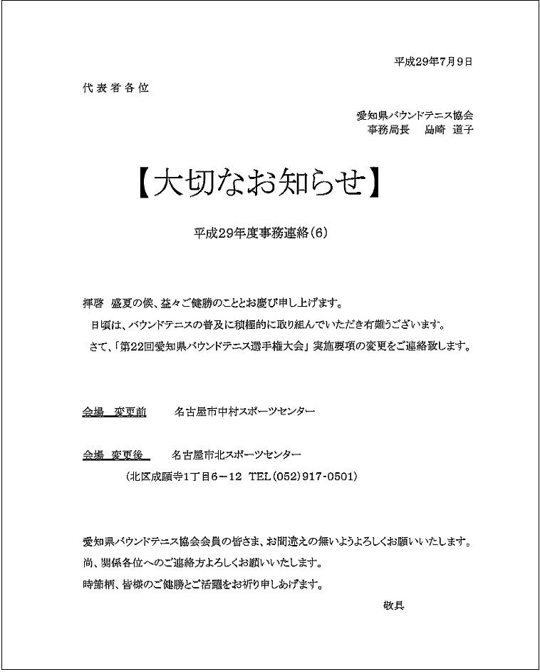 f:id:nagoyakanagoya:20170710091023j:plain:w300